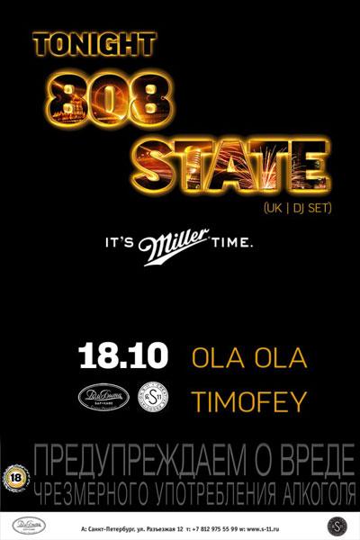 Saint Petersburg flyer 18 oct 2013 808 State DJs