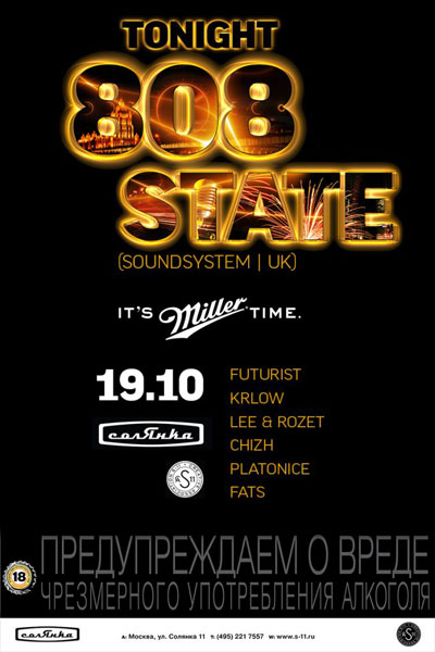 Moscow flyer 19 oct 2013 808 State DJs
