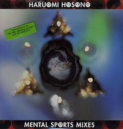 Haruomi Hosono - Mental Sports Mixes - US LP - Front Cover